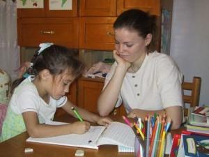 Ukarumpa_Primary_School